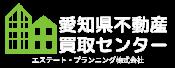 名古屋の不動産買取なら実績No.1の不動産買取大国