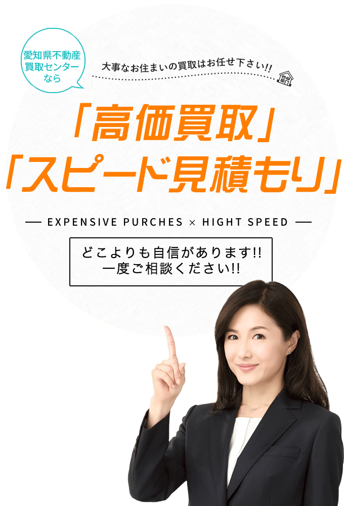 index_key_sp